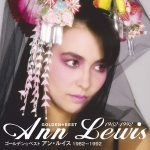 [Album] アン・ルイス – ゴールデン☆ベスト アン・ルイス 1982~1992 [FLAC + MP3]