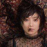 [Single] Chihiro Onitsuka – Hinagiku (Limited Edition)[FLAC + MP3]