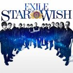 [Album] EXILE – STAR OF WISH [M4A]