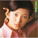 [Album] Momoe Yamaguchi – 15 Sai no Theme ~ Momoe no Kisetsu (Reissue 2004)[FLAC Hi-Res + MP3]