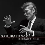 [Album] 吉川晃司 – SAMURAI ROCK [FLAC + MP3]