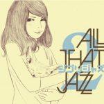 [Album] ALL THAT JAZZ – Ghibli Jazz 2 [FLAC Hi-Res + MP3]
