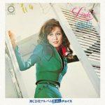 [Album] Linda Yamamoto – Linda Yamamoto Golden Album [FLAC + MP3]