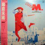 [Album] Miki Asakura – Dancin M.[FLAC + MP3]
