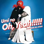 [Album] Southern All Stars – Umi no Oh, Yeah!! [FLAC + MP3]