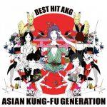 [Album] ASIAN KUNG-FU GENERATION – Best Hit AKG [FLAC + MP3]
