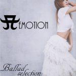 [Album] ayumi hamasaki – A EMOTION ~Ballad Selection~[FLAC + MP3]