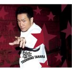 [Album] Toshihiko Tahara – 35th Anniversary All Singles Best 1980-2014 [MP3]