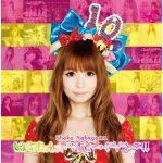 [Album] Shoko Nakagawa – Shokotan☆Best ――(°∀°) ――!![FLAC + MP3]