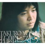 [Album] Takuro Yoshida – Takuro History [MP3]