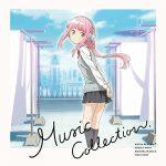 [Album] 「マギアレコード 魔法少女まどか☆マギカ外伝」 Music Collection (MP3)