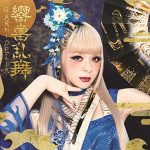 [Album] GARNiDELiA – 響喜乱舞 (MP3)