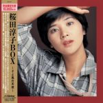 [Album] 桜田淳子 – BOX そよ風の天使 (AAC)