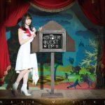 [Album] 水樹奈々 – WONDER QUEST EP (MP3)