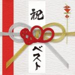 [Album] MONGOL800 – 800BEST -simple is the BEST!!-[MP3]