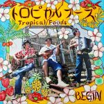 [Album] BEGIN – Tropical Foods [MP3]