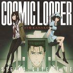 [Single] いとうかなこ – COSMIC LOOPER (MP3)