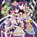 [Album] V.A. – Disney 声の王子様 Voice Stars Dream Selection (Amazon特典ver.) (MP3)