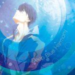 [Album] 音楽:加藤達也 – Deep Blue Harmony (MP3/320KB)