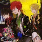 [Album] カレはヴォーカリスト❤CD「ディア❤ヴォーカリスト THE BEST Rock Out!!! #2 TYPE:B エーダッシュ・ジュダ・ユゥ」 (MP3/320KB)