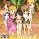 [Album] THE IDOLM@STER CINDERELLA GIRLS LITTLE STARS! さよならアロハ (MP3/320KB)