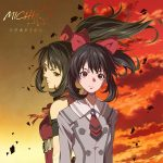 [Single] MICHI – ソラネタリウム (MP3/320KB)