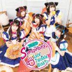[Single] Luce Twinkle Wink☆ – Symphony 通常盤A (MP3/320KB)