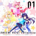 [Single] ONGEKI(オンゲキ) Vocal Collection 01 (MP3/320KB)