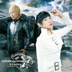 [Album] fripSide – infinite synthesis 4 (MP3+FLAC/320KB)