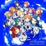 [Single] Tokyo 7th シスターズ 777☆SISTERS メモリアルシングル「MELODY IN THE POCKET」[MP3 320K]