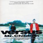 [Album] Mr.Children – VERSUS [FLAC + MP3]