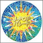 [Album] Various Artists – J-POP PARADE [MP3]
