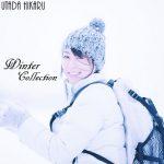 [Album] 宇多田ヒカル – 冬の宇多田 (MP3+Flac)
