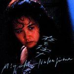 [Album] Miyuki Nakajima – Yoru wo Yuke (Reissue 2018)[FLAC + MP3]
