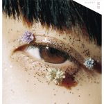 [Album] カネコアヤノ – 祝祭 (FLAC)