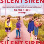 [Single] SILENT SIREN – Go Way! (FLAC)