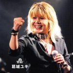 [Album] Yuki Katsuragi – Kyukyoku no Best![FLAC + MP3]