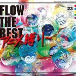 [Album] FLOW – FLOW THE BEST ~アニメ縛り~ (MP3+FLAC Hi Res)
