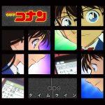 [Single] dps – タイムライン (MP3/320KB)