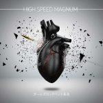 [Single] ガールズロックバンド革命 – HIGH SPEED MAGNUM (FLAC)