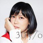 [Album] 絢香 – 30 y/o (AAC/320KB)