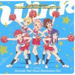 [Album] TVアニメ「アニマエール!」キャラクターソングコレクション -Wink- (MP3/320KB)