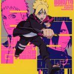 [Album] BORUTO -ボルト- NARUTO NEXT GENERATIONS オリジナルサウンドトラック II (MP3/320KB)