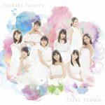 [Album] つばきファクトリー – first bloom (MP3/320KB)