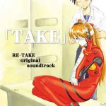 [Album] TAKE RE-TAKE Original Soundtrack (FLAC)