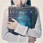 [Single] SawanoHiroyuki[nZk] – narrativeNOISEofRAIN (MP3/320KB)