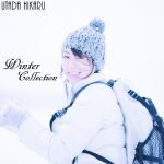[Album] Utada Hikaru – Fuyu no UTAda [FLAC + MP3]