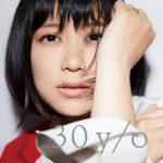[Album] 絢香 – 30 yo (2CD) (MP3+Flac)