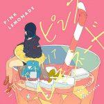 [Single] 三月のパンタシア – ピンクレモネード (MP3/320KB)