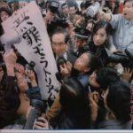 [Album] 椎名林檎 – 無罪モラトリアム (MP3 320KB+FLAC)